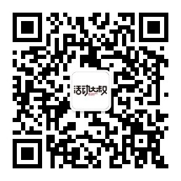 1574183639-qrcode_for_gh_6cdcd894ae40_258